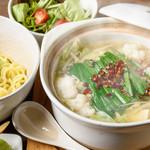 博多bo-zu - 料理写真:もつ鍋定食