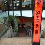 DRUNK BEARS NU茶屋町店 -