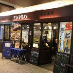 TAPEO - 外観