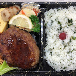 季節料理 はりまや - ハンバーグ弁当(500円)