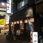 麺匠 はなみち - 店舗外観2018年7月