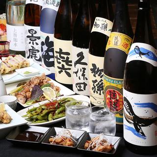 ◇ドリンク充実◇厳選日本酒・焼酎・カクテルなど!多彩な品揃え