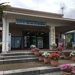 道の駅 宍喰温泉 レストラン アリタリア - 観光地のど真ん中でした!