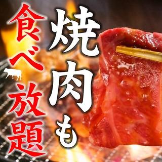 【焼肉・寿司・天ぷら食べ放題】ビュッフェ式で頂く一品も充実。