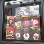 博多とんこつ でびる麺 - 店頭メニュー