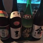 カラオケ BURST つんくbar - 日本酒