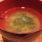 魚菜 - 青さ味噌汁