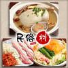 焼肉・韓国料理 民俗村 - その他写真: