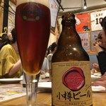 ろばた大助本店 - 小樽ビール