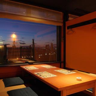 各種会合の人数に合わせて。金沢の街並を眺めながら上質な一時を