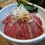 899243 - 美味肉家 能勢 炙り丼