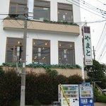 Sumibiyakinikuyamato - お店の外観です。