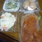 よしわらのお弁当屋さん - 料理写真:これだけ買って210円