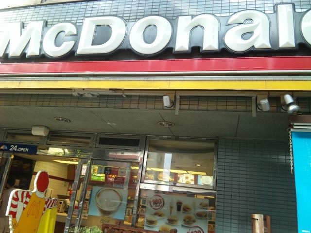 マクドナルド 20号桜上水店
