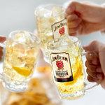 盛岡CHUBOはっぴ - 超炭酸ハイボール&本格焼酎・日本酒
