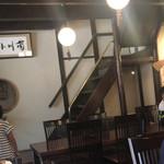 小川菊 - 店内も素敵だ