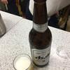 イマナカ酒店 - ドリンク写真:アサヒスーパードライ 大瓶ビール¥400