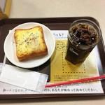 ミスタードーナツ - 料理写真:ツナメルト