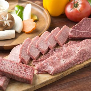 食肉マイスター