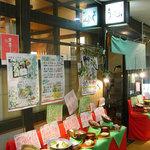 うるし山 - お店の入口まわりです。