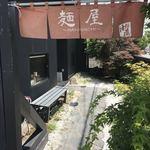 麺屋 はな道 - 入口