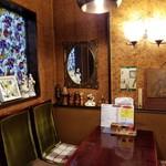 ラーメンレストラン花の館 -