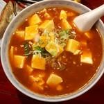 青葉飯店 - 麻婆麺