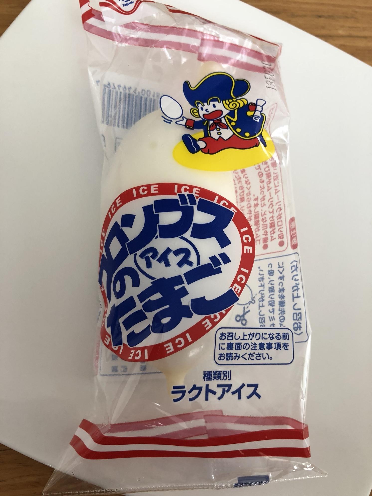 田口乳業 工場直売店 たつの支店...