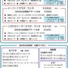 くうくう倶楽部 - 料理写真:ランチメニュー