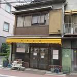田中食堂 - 外観