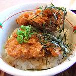 8992124 - ミニヒレカツ丼
