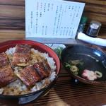 89920072 - うな丼特上2000円(上3、中2切れ)