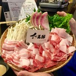 幻のブランド豚 イブ美豚 専門店 じょーじぃず - イブ美豚の低温しゃぶしゃぶ
