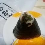 89923795 - 大葉味噌