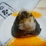 89923796 - ピリ辛高菜