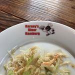 バーニーズ ダイナー ハンバーグ - 料理写真:セットのサラダ。