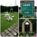 北菓楼 - 洋風庭園