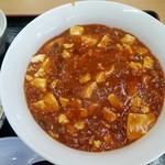 たんぽぽ - 麻婆麺(中太縮れ平麺)セット