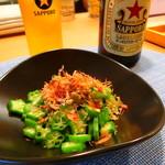 星空食堂 - おくら&サッポロビール