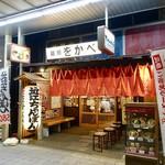 ちゃんぽん亭総本家 - [2018/07]ちゃんぽん亭総本家 彦根駅前本店