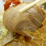 麺屋 雪国 - チューシュー