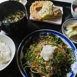 そば&カフェ 黄瀬川 - 料理写真:
