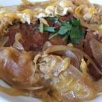 満腹食堂 - しっかり味がしみたカツ丼