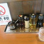 宝介 - ランチは禁煙です