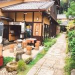 okometsukasafumiya - 外観