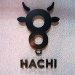黒毛WAGYU RESTAURANT HACHI -