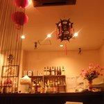 崟泉楼 - 中国テイスト