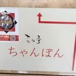 古4季 - 店名 こしきと読みます。