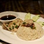 タイレストラン タニサラ - カオマンガイ
