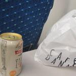 カフェデンマルク - 新幹線でビールとともに
